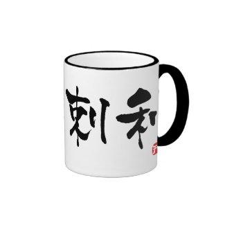 オーストラリアの漢字 コーヒーマグカップ