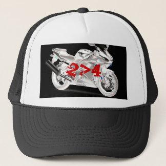 オートバイ2の車輪はそれから4つをよくします キャップ