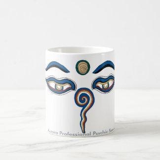 オーロラの専門職業的業務のマグ コーヒーマグカップ