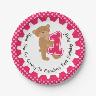 カスタマイズヒグマの第1誕生日の紙皿 ペーパープレート