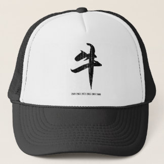 カスタマイズ中国のな帽子の(占星術の)十二宮図のウシ- キャップ