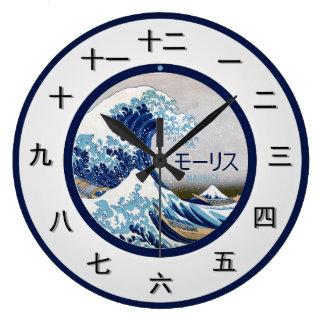カスタマイズ可能で日本のな時間の部分 ラージ壁時計