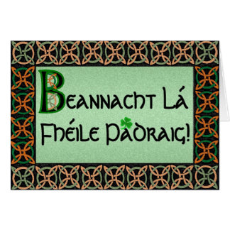 カスタマイズ可能なアイルランドのゲール族のセントパトリックの日カード カード