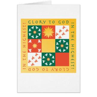 カスタマイズ可能なパッチワークの賞賛のクリスマスカード カード