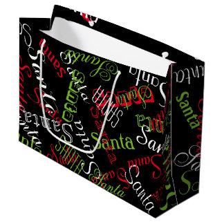 カスタマイズ可能な名前 ラージペーパーバッグ