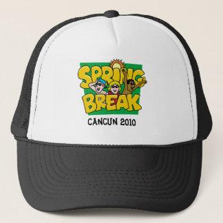 カスタマイズ可能な春休みの帽子 キャップ