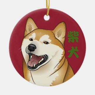 カスタマイズ可能な柴犬犬の日本のな漢字のオーナメント セラミックオーナメント