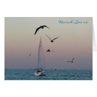 カスタマイズKemahのヨット- カード