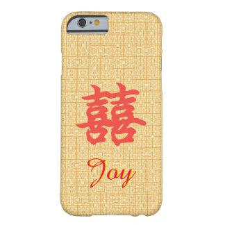 カスタムで中国のな二重幸福の喜びの場合 BARELY THERE iPhone 6 ケース