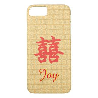 カスタムで中国のな二重幸福の喜びの場合 iPhone 7ケース