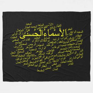 カスタムなフリースブランケット、アラーの99の名前(アラビア) フリースブランケット