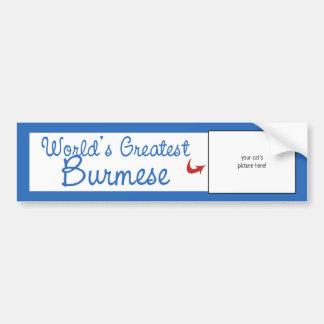 カスタムな写真! 世界のすばらしいビルマ語 バンパーステッカー