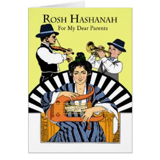 カスタムな前部Rosh HashanahのKlezmer家族バンド カード