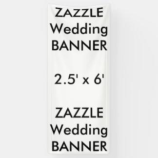 カスタムな結婚式の旗2.5' x 6' 横断幕
