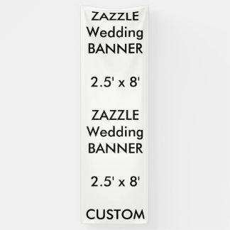 カスタムな結婚式の旗2.5' x 8' 横断幕