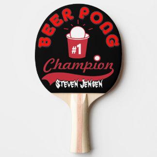 カスタムはビールPongの一流かいを加えます ピンポンラケット