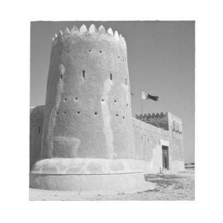 カタールのAl Zubarah。 AlZubarahの城砦(b.1938)今2 ノートパッド