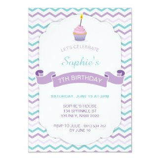 カップケーキの誕生日の招待状- V2 カード