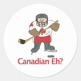 カナダ人か。 ラウンドシール