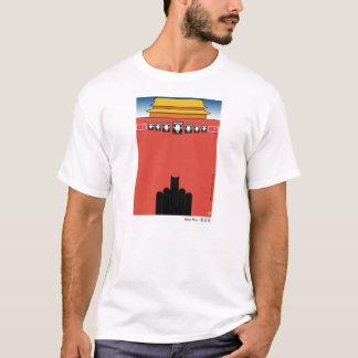 カニの天安門の熱狂するなTシャツ Tシャツ