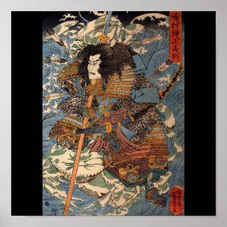カニc. 1800'sの背部の武士のサーフィン ポスター