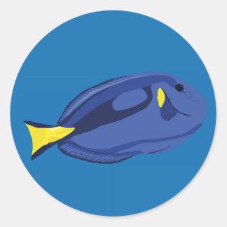 カバの独特の味の魚(小舟) ラウンドシール