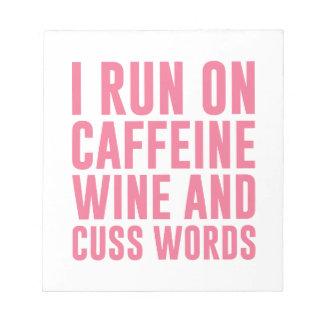 カフェインのワインは及び単語罵ります ノートパッド