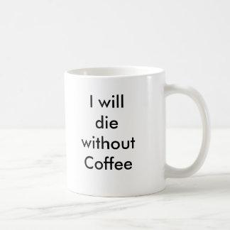 カフェシリーズ コーヒーマグカップ