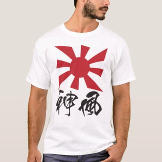 カミカゼ(神風) Tシャツ