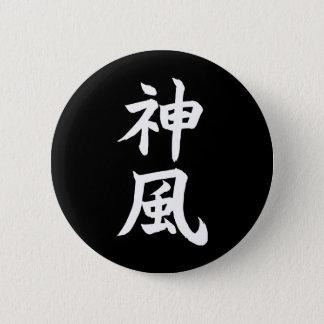 カミカゼ 5.7CM 丸型バッジ