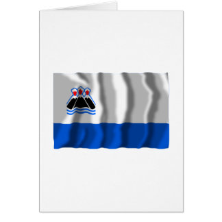 カムチャツカ半島Kraiの旗 カード