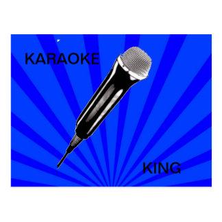カラオケ王 ポストカード