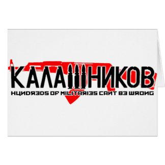カラシニコフカラシニコフ自動小銃 カード