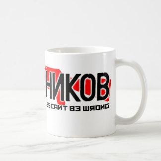カラシニコフカラシニコフ自動小銃 コーヒーマグカップ