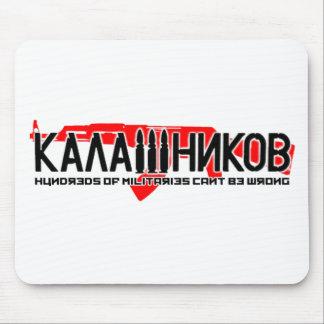 カラシニコフカラシニコフ自動小銃 マウスパッド