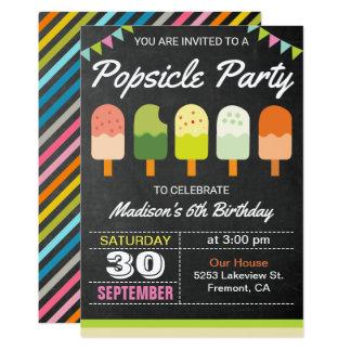 カラフルなアイスキャンデーの子供の誕生日のパーティの招待状 12.7 X 17.8 インビテーションカード