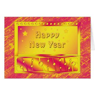 カラフルな明けましておめでとう2010年 カード