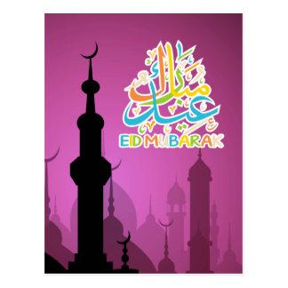 カラフルなEidムバラク幸せなEid ポストカード