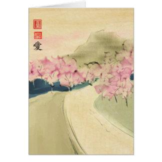 カリフォルニアに挨拶する桜のデジタル絵画の果樹園 カード