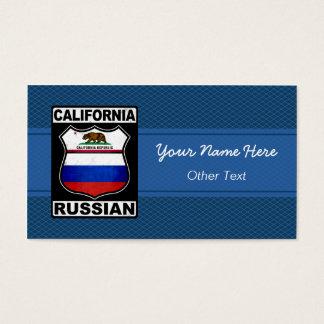 カリフォルニアロシアのなアメリカのカスタムな名刺 名刺