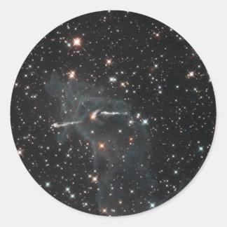 カリーナの星雲の不気味な幽霊 ラウンドシール