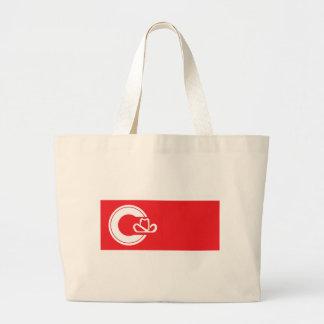 カルガリーの旗 ラージトートバッグ