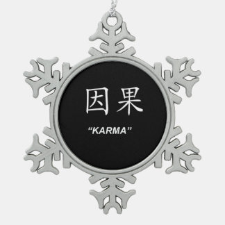 """""""カルマ""""の中国のな記号ギフトおよびプロダクト スノーフレークピューターオーナメント"""