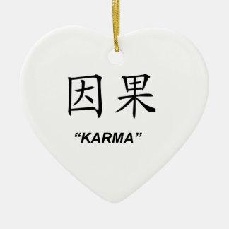 """""""カルマ""""の中国のな記号ギフトおよびプロダクト セラミックオーナメント"""