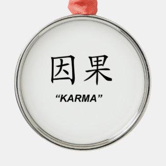 """""""カルマ""""の中国のな記号ギフトおよびプロダクト メタルオーナメント"""