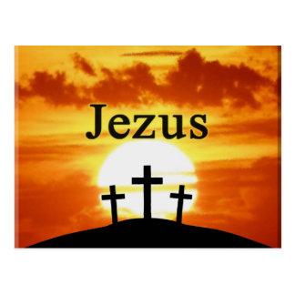 カルヴァリーの日の出Jezus ポストカード
