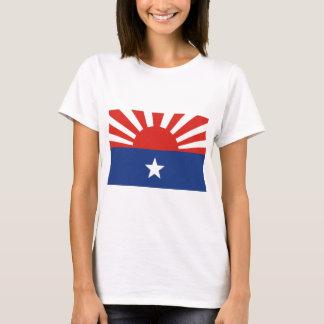 カレンの国民解放軍隊の旗 Tシャツ