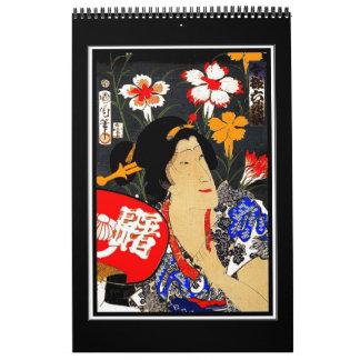 カレンダーのヴィンテージの日本のなアジア芸術のレトロポスター カレンダー
