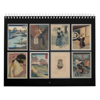 カレンダーヴィンテージの日本人の芸術1 カレンダー