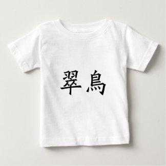 カワセミのための中国のな記号 ベビーTシャツ